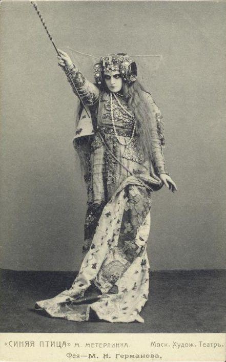 Maria Germanova dans L'Oiseau bleu de  Maurice Maeterlinck